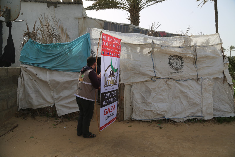 Some displaced families in Gaza still live in temps or temporary shelters making their winter experiences even more grim